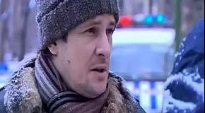Сериал Час Волкова 5 сезон 16 серия