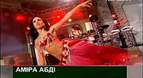 Танец Живота на Первом Канале - Амира!