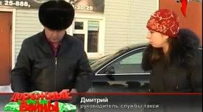 Дорожные войны Новый сезон - выпуск 29.11.2011