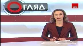 Огляд дня: 10 грудня стартував в оновленому форматі «Київський форум» із Реною Назаровою 12.12.13.