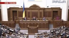 Виступ Андрія Мохника у Верховній Раді України