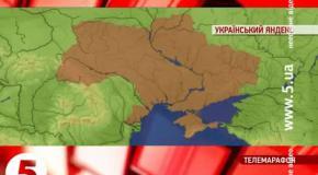 Спорная территория: Кому принадлежит Крым на новых картах
