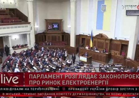 Насалик: Формула «Роттердам+» вУкраинском государстве неработает