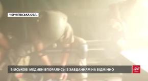 В Україні випустили перших медиків за стандартами НАТО