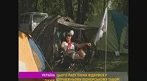 Виталий Козловский - ЛЮКС ФМ - Пикник со звездой