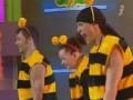 Вечерний квартал - Первые пчелы страны