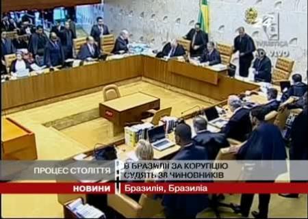 Юля Михалкова Прозрачная Блузка