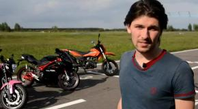 Обзор и тест-драйв мотоциклов MINSK