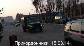 Пограничники Хмельницка отправились на восточную границу Украины