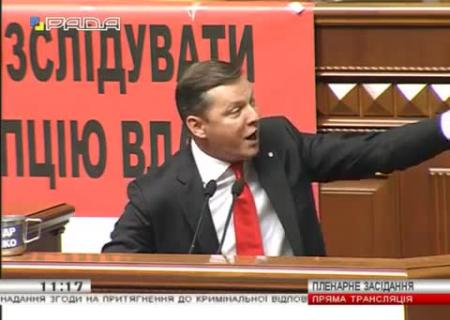 Онищенко подставил сам себя обнародовав компромат наПорошенко