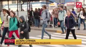 Про головне. Львів за 21.09.17