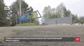"""Вибух на Донбасі: як керівництво ЗСУ вигороджує небезпечний """"Молот"""""""