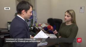 Платіжки за тепло: скільки українці сплачують за комунальні послуги