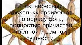 Фирудин Гилар Бек  Основы науки Ледун 5