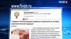 Россия отказалась от украинского молока