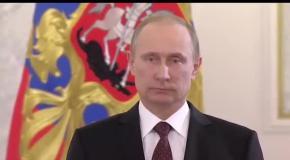 Безмолвная речь Путина