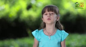 Racila Ariana - Doua surioare