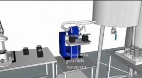 Проект и оборудование производства косметического сапропеля