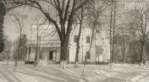 Андрушевка, усадьба Терещенко, старые фото 20-х годов XX века