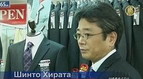 Противовирусный деловой костюм от японцев