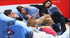 Big Brother / Большой Брат в Украине 85 день (эфир 10.12.2011)