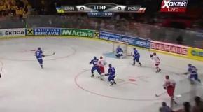 Украина - Польша - 4-3
