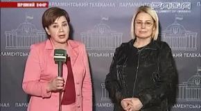 Герман- 'Янукович немного лучше дьявола'