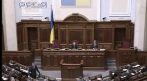 """Олег Тягнибок: """"Діяльність ТСК щодо розслідувань злочинів має бути публічною"""""""