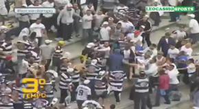 Ультрас бразильского клуба от радости устроили драку между собой