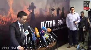 Презентация доклада Путин  Война