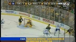 НХЛ. Бостон обыграл Торонто