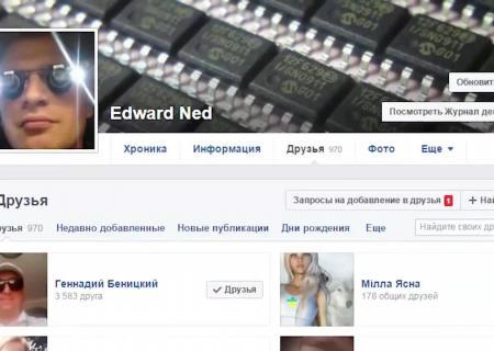 Аброськин объявил, что втюрьмах «ДНР» существует смертная казнь