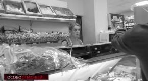 Сотрудники магазина напали на покупателей