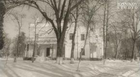 Андрушівка, садиба Терещенко, старі фото 20-х років XX століття