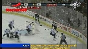 NHL. Регулярный чемпионат