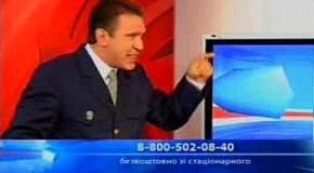 Доза настроения: приключения Луценко и всех-всех-всех