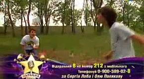 """""""Народная звезда"""" Гала-концерт. Сергей Лоб и Оля Полякова, дневники"""