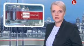 Лики демократии. ТВЦ
