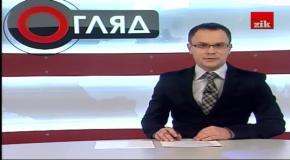 Огляд дня: В Ужгороді відбулись забіг та парад Миколаїв 19.12.13.