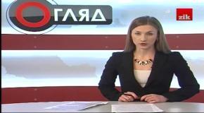Огляд дня: У Львові перенесли суд над священиком, якому шиють справу за Автомайдан. 03.02.14