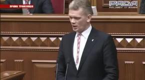 Виступ Ігора Швайки у Верховній Раді України