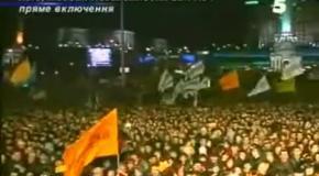 Юлия Тимошенко на Майдане 2004 года