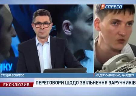 Корреспонденты поведали, как Надежда Савченко хвалит Захарченко иПлотницкого вБерлине