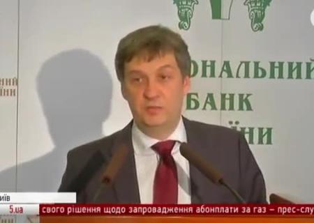 Украинцам увеличили в12,5 раз максимальную сумму покупки валюты,— НБУ