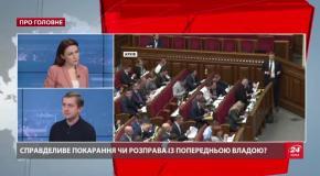 Зеленський хоче додати динаміки, – експерт про затримання Гладковського