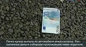 В Голландии инкассаторы рассыпали деньги прямо на дороге