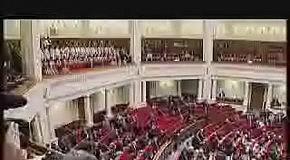 Донецька мафія - Перезавантаження