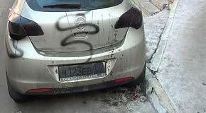 Очень жестокое наказание ТП за неправильную парковку