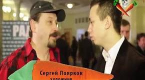 Выборы в прямом эфире. День любителей морковки