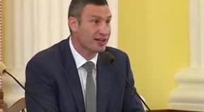 Баррикады на киевском Майдане должны разобрать ко Дню Независимости